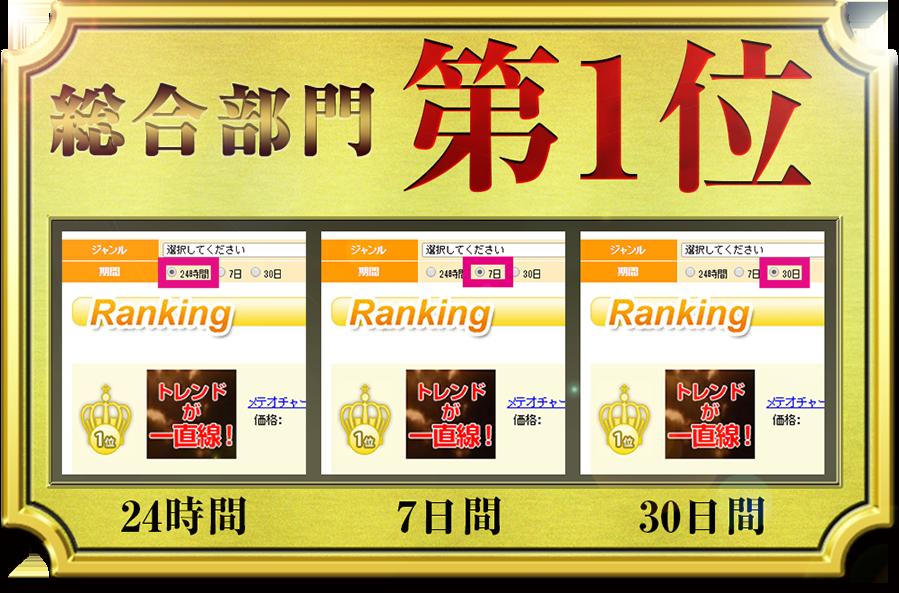 rank4.png