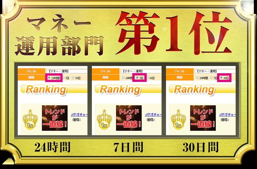 rank6.png