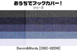 obc-02dw_ic_l.jpg