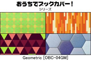 obc-04gm_ic_l.jpg