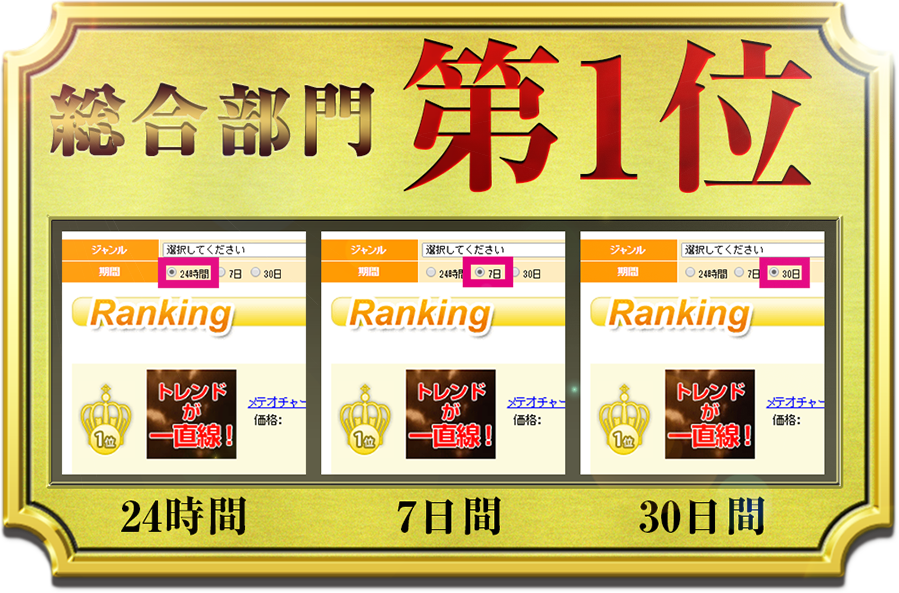 rank4.png