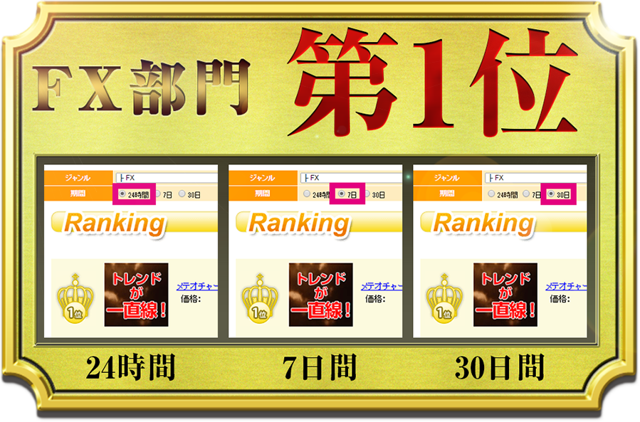 rank5.png